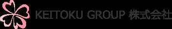 KEITOKU GROUP 株式会社